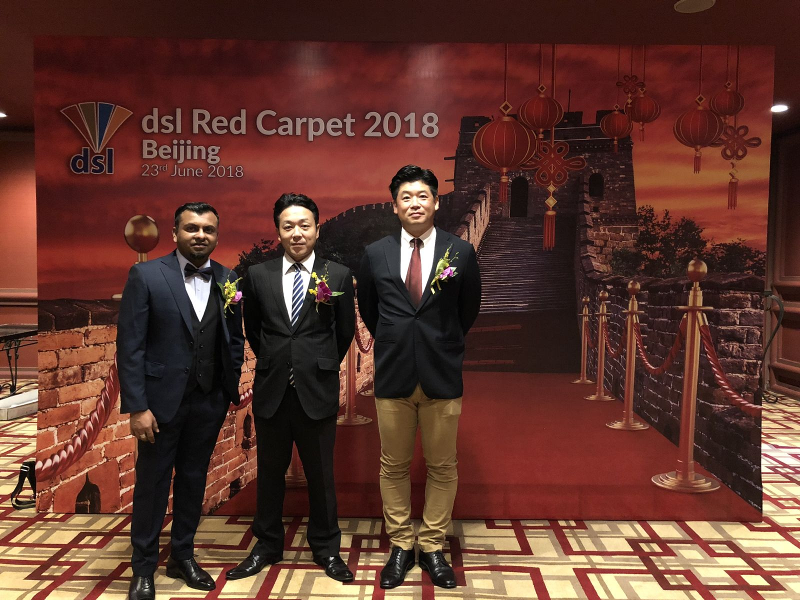 DSL Awards Night – 2018